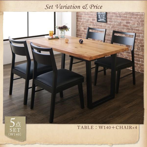 ダイニングテーブルセット 4人用 無垢材 5点セット 〔テーブル140cm幅+チェア4脚〕 ヴィンテージデザイン|table-lukit|13