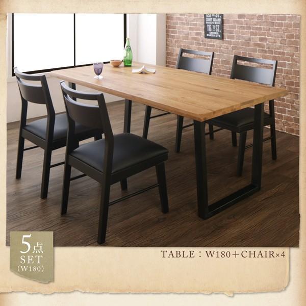 ダイニングテーブルセット 4人用 無垢材 5点セット 〔テーブル140cm幅+チェア4脚〕 ヴィンテージデザイン|table-lukit|14