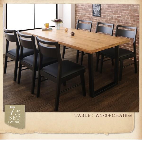 ダイニングテーブルセット 4人用 無垢材 5点セット 〔テーブル140cm幅+チェア4脚〕 ヴィンテージデザイン|table-lukit|15