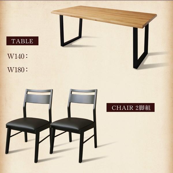 ダイニングテーブルセット 4人用 無垢材 5点セット 〔テーブル140cm幅+チェア4脚〕 ヴィンテージデザイン|table-lukit|16