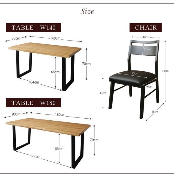 ダイニングテーブルセット 4人用 無垢材 5点セット 〔テーブル140cm幅+チェア4脚〕 ヴィンテージデザイン|table-lukit|18