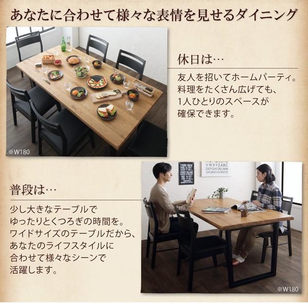 ダイニングテーブルセット 4人用 無垢材 5点セット 〔テーブル140cm幅+チェア4脚〕 ヴィンテージデザイン|table-lukit|04