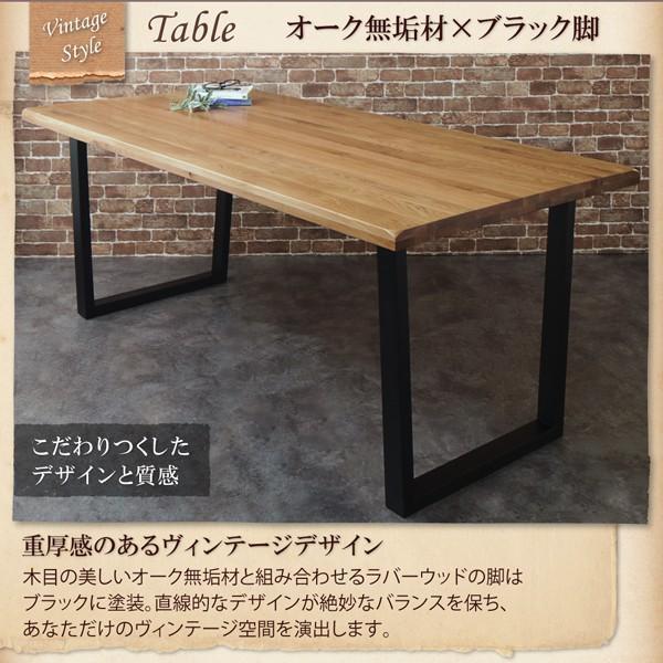 ダイニングテーブルセット 4人用 無垢材 5点セット 〔テーブル140cm幅+チェア4脚〕 ヴィンテージデザイン|table-lukit|05