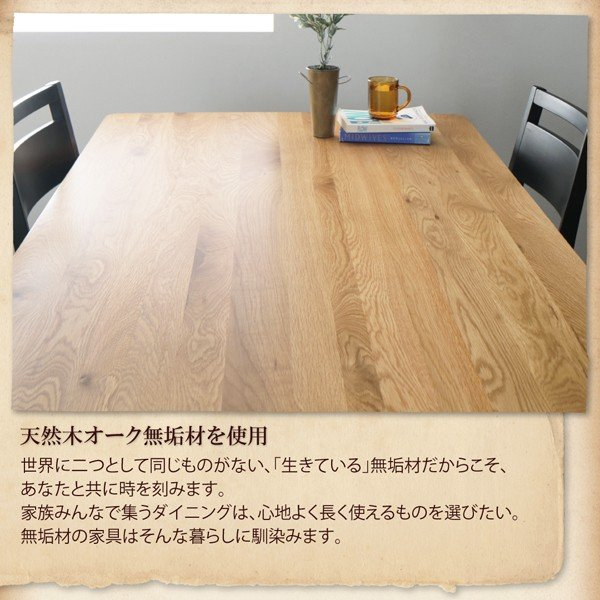ダイニングテーブルセット 4人用 無垢材 5点セット 〔テーブル140cm幅+チェア4脚〕 ヴィンテージデザイン|table-lukit|06
