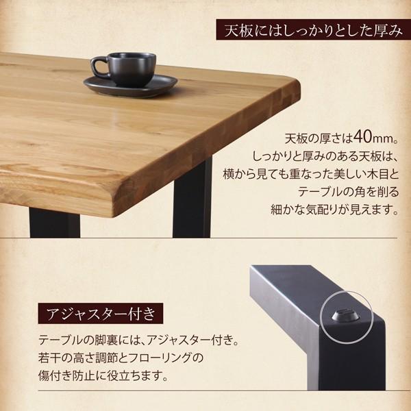 ダイニングテーブルセット 4人用 無垢材 5点セット 〔テーブル140cm幅+チェア4脚〕 ヴィンテージデザイン|table-lukit|08