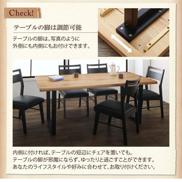 ダイニングテーブルセット 4人用 無垢材 5点セット 〔テーブル140cm幅+チェア4脚〕 ヴィンテージデザイン|table-lukit|09