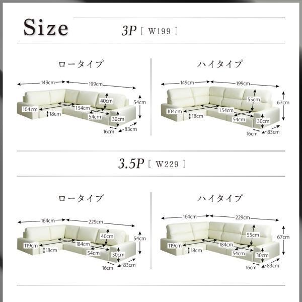 ローソファー 3人掛け 合皮レザー 〔3P/ハイタイプ/オットマンセット〕|table-lukit|09