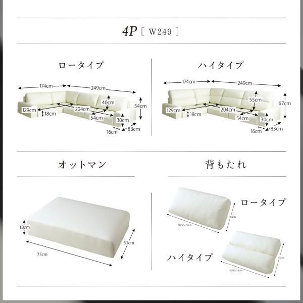 ローソファー 3人掛け 合皮レザー 〔3P/ハイタイプ/オットマンセット〕|table-lukit|10