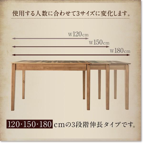 4人用 伸縮式ダイニングテーブルセット 5点 〔テーブル幅120/180cm+回転式チェア×4脚〕|table-lukit|11
