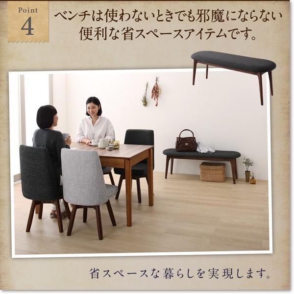 4人用 伸縮式ダイニングテーブルセット 5点 〔テーブル幅120/180cm+回転式チェア×4脚〕|table-lukit|12