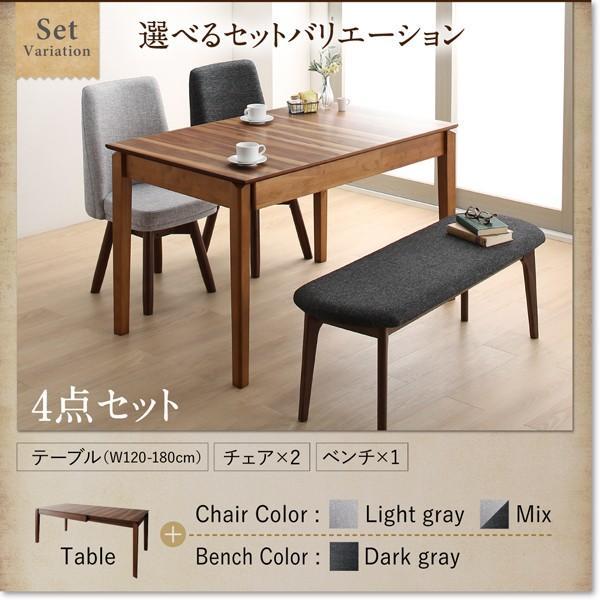 4人用 伸縮式ダイニングテーブルセット 5点 〔テーブル幅120/180cm+回転式チェア×4脚〕|table-lukit|13