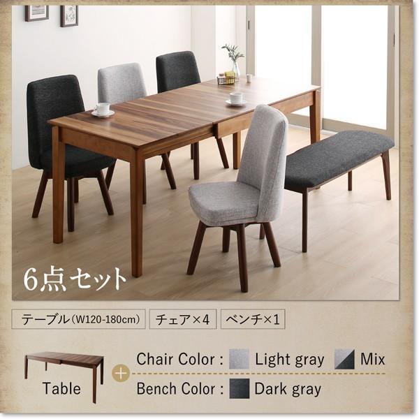 4人用 伸縮式ダイニングテーブルセット 5点 〔テーブル幅120/180cm+回転式チェア×4脚〕|table-lukit|15