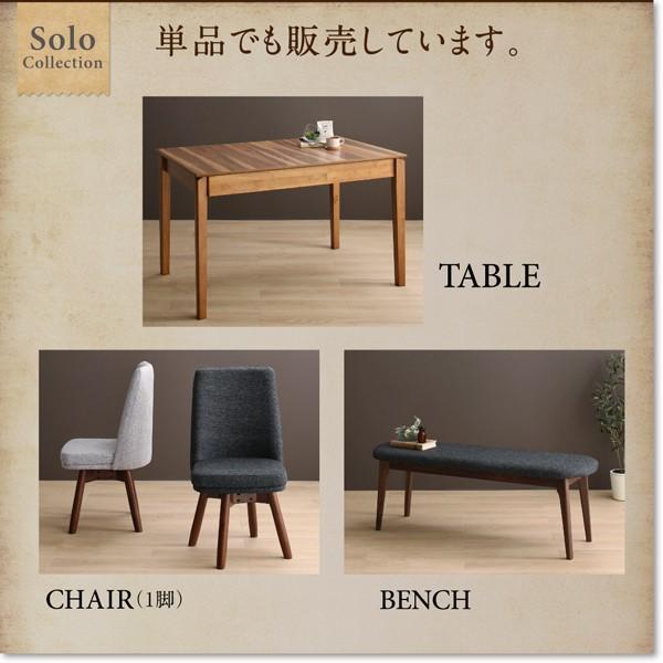 4人用 伸縮式ダイニングテーブルセット 5点 〔テーブル幅120/180cm+回転式チェア×4脚〕|table-lukit|16