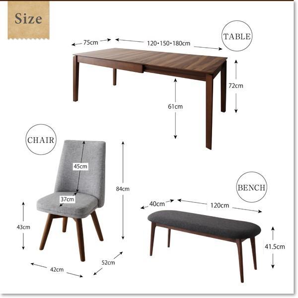 4人用 伸縮式ダイニングテーブルセット 5点 〔テーブル幅120/180cm+回転式チェア×4脚〕|table-lukit|18