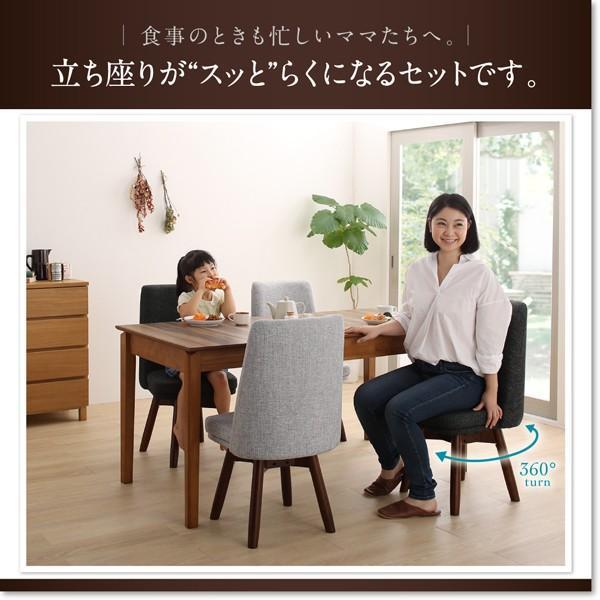 4人用 伸縮式ダイニングテーブルセット 5点 〔テーブル幅120/180cm+回転式チェア×4脚〕|table-lukit|03
