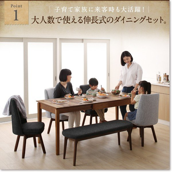 4人用 伸縮式ダイニングテーブルセット 5点 〔テーブル幅120/180cm+回転式チェア×4脚〕|table-lukit|05