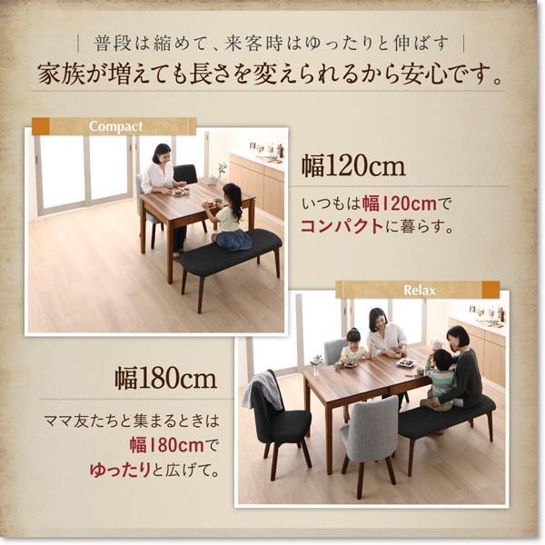 4人用 伸縮式ダイニングテーブルセット 5点 〔テーブル幅120/180cm+回転式チェア×4脚〕|table-lukit|06