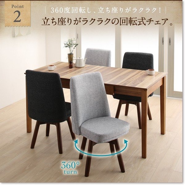4人用 伸縮式ダイニングテーブルセット 5点 〔テーブル幅120/180cm+回転式チェア×4脚〕|table-lukit|07
