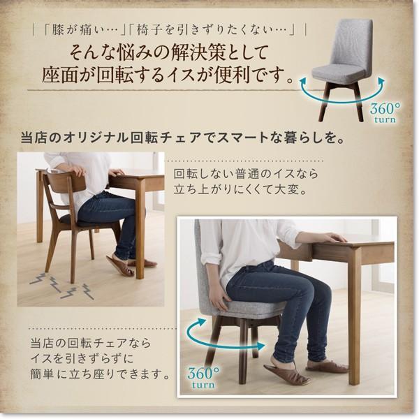 4人用 伸縮式ダイニングテーブルセット 5点 〔テーブル幅120/180cm+回転式チェア×4脚〕|table-lukit|08