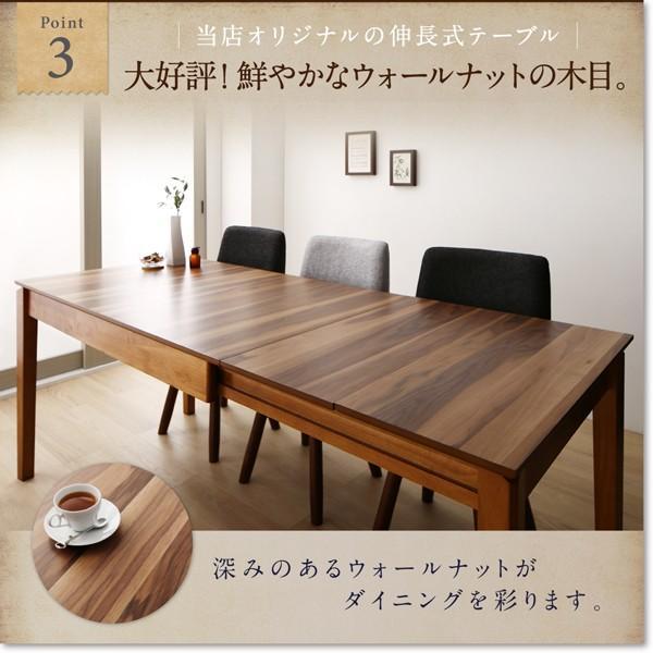 4人用 伸縮式ダイニングテーブルセット 5点 〔テーブル幅120/180cm+回転式チェア×4脚〕|table-lukit|09