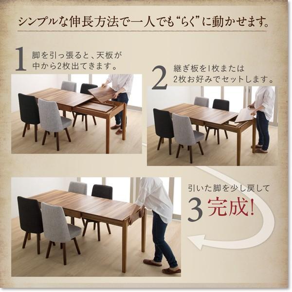 4人用 伸縮式ダイニングテーブルセット 5点 〔テーブル幅120/180cm+回転式チェア×4脚〕|table-lukit|10