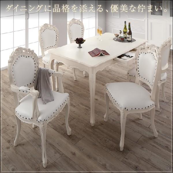 ダイニングテーブルセット 4人用 猫脚 5点 〔テーブル135cm+チェア4脚〕 〔肘なし〕 table-lukit 02