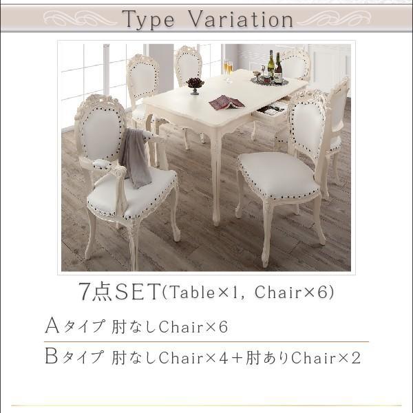 ダイニングテーブルセット 4人用 猫脚 5点 〔テーブル135cm+チェア4脚〕 〔肘なし〕 table-lukit 13
