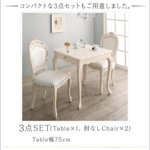ダイニングテーブルセット 4人用 猫脚 5点 〔テーブル135cm+チェア4脚〕 〔肘なし〕 table-lukit 15