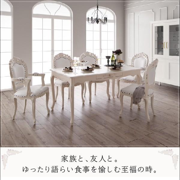 ダイニングテーブルセット 4人用 猫脚 5点 〔テーブル135cm+チェア4脚〕 〔肘なし〕 table-lukit 04