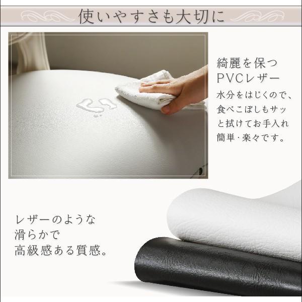 ダイニングテーブルセット 4人用 猫脚 5点 〔テーブル135cm+チェア4脚〕 〔肘なし〕 table-lukit 05