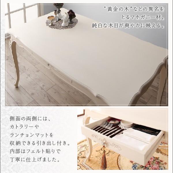 ダイニングテーブルセット 4人用 猫脚 5点 〔テーブル135cm+チェア4脚〕 〔肘なし〕 table-lukit 07