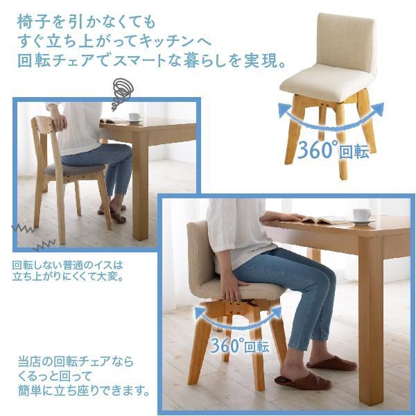 ダイニングテーブルセット 6人用 伸長式 6点セット 〔伸縮テーブル幅145?175?205cm+チェア4脚+ベンチ1脚〕 table-lukit 12