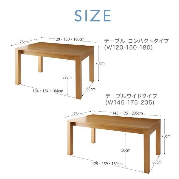 ダイニングテーブルセット 6人用 伸長式 6点セット 〔伸縮テーブル幅145?175?205cm+チェア4脚+ベンチ1脚〕 table-lukit 19