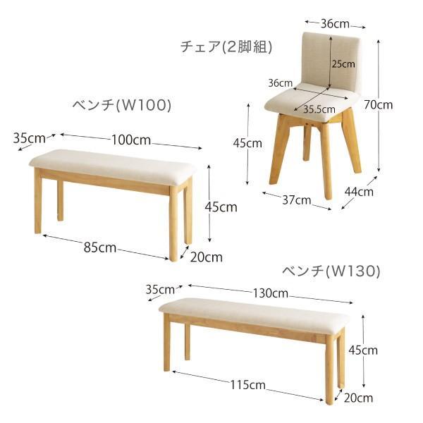 ダイニングテーブルセット 6人用 伸長式 6点セット 〔伸縮テーブル幅145?175?205cm+チェア4脚+ベンチ1脚〕 table-lukit 20