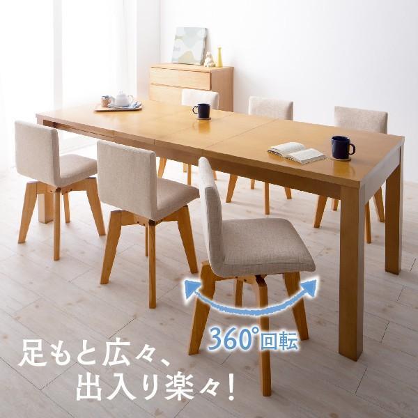 ダイニングテーブルセット 6人用 伸長式 6点セット 〔伸縮テーブル幅145?175?205cm+チェア4脚+ベンチ1脚〕 table-lukit 03