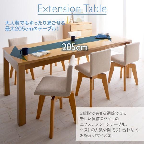 ダイニングテーブルセット 6人用 伸長式 6点セット 〔伸縮テーブル幅145?175?205cm+チェア4脚+ベンチ1脚〕 table-lukit 07