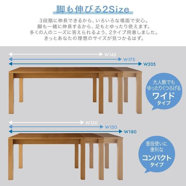 ダイニングテーブルセット 6人用 伸長式 6点セット 〔伸縮テーブル幅145?175?205cm+チェア4脚+ベンチ1脚〕 table-lukit 08