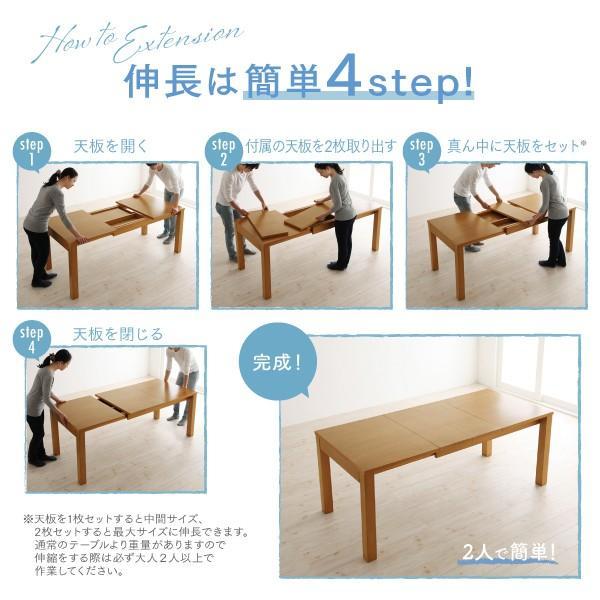 ダイニングテーブルセット 6人用 伸長式 6点セット 〔伸縮テーブル幅145?175?205cm+チェア4脚+ベンチ1脚〕 table-lukit 09