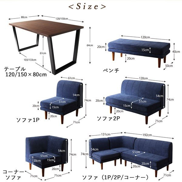 ダイニングソファセット L字型 洗えるカバーリング仕様 5点セット 〔アイアン脚テーブル幅120cm+2Pソファ1脚+1Pソファ1脚+コーナーソファ1脚+ベンチ1脚〕|table-lukit|16