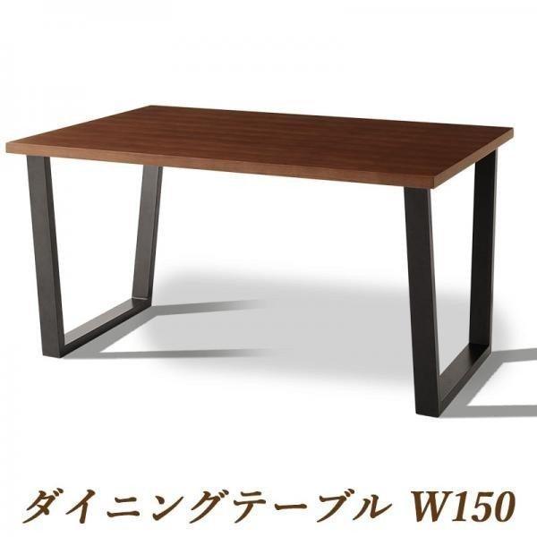 アイアンフレームテーブル 150cm幅 スチール脚テーブル 天然木ウォールナット材の天板 table-lukit