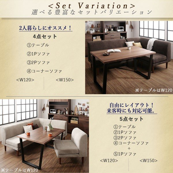 アイアンフレームテーブル 150cm幅 スチール脚テーブル 天然木ウォールナット材の天板 table-lukit 11