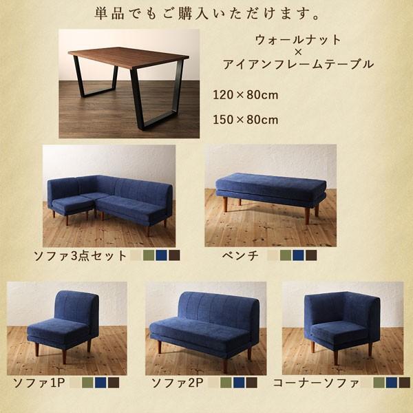 アイアンフレームテーブル 150cm幅 スチール脚テーブル 天然木ウォールナット材の天板 table-lukit 14