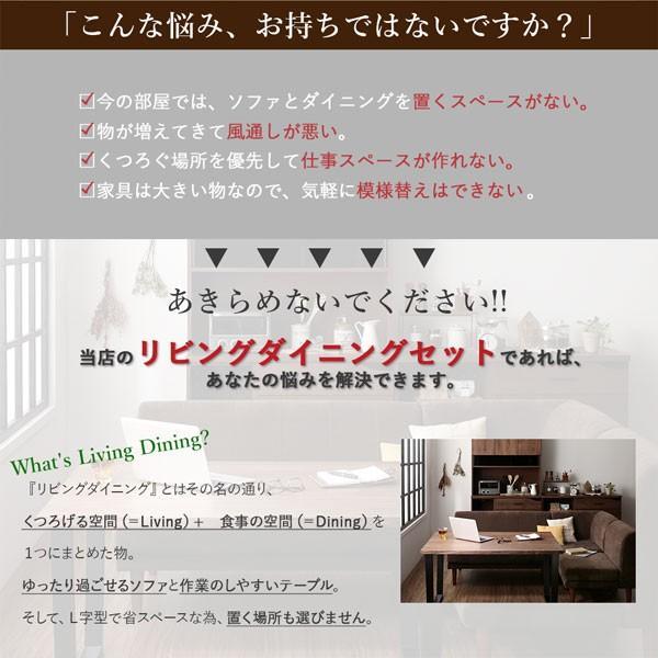 アイアンフレームテーブル 150cm幅 スチール脚テーブル 天然木ウォールナット材の天板 table-lukit 04