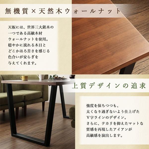 アイアンフレームテーブル 150cm幅 スチール脚テーブル 天然木ウォールナット材の天板 table-lukit 09