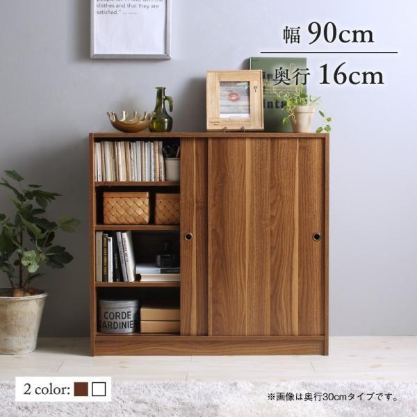 棚 ラック スリム 壁付け 木製 〔幅90cm×奥行16×85cm〕 スマートな引き戸収納|table-lukit