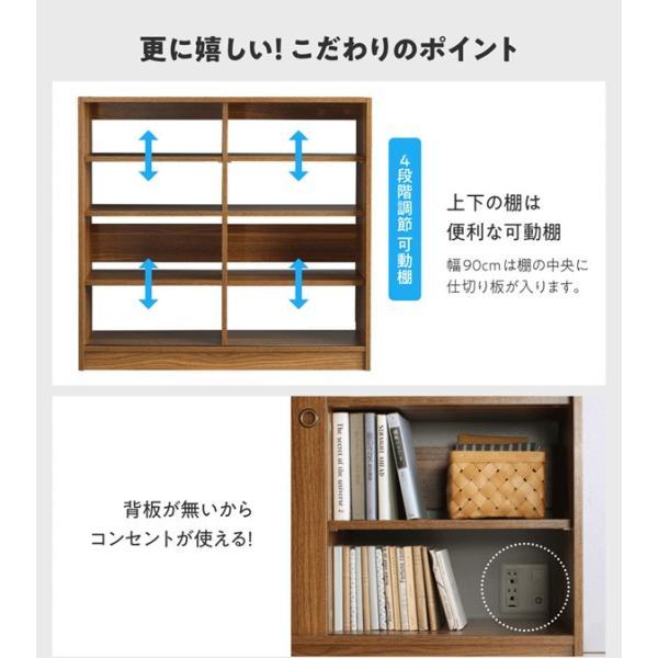 棚 ラック スリム 壁付け 木製 〔幅90cm×奥行16×85cm〕 スマートな引き戸収納|table-lukit|12