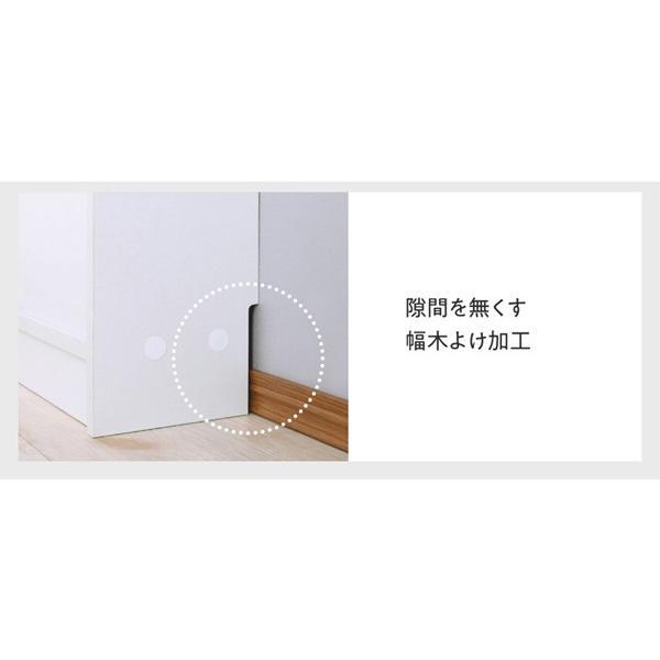 棚 ラック スリム 壁付け 木製 〔幅90cm×奥行16×85cm〕 スマートな引き戸収納|table-lukit|13