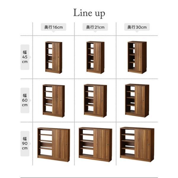 棚 ラック スリム 壁付け 木製 〔幅90cm×奥行16×85cm〕 スマートな引き戸収納|table-lukit|16