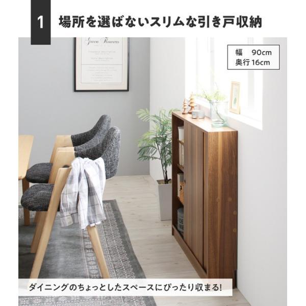 棚 ラック スリム 壁付け 木製 〔幅90cm×奥行16×85cm〕 スマートな引き戸収納|table-lukit|06