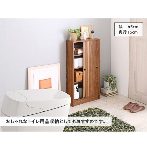 棚 ラック スリム 壁付け 木製 〔幅90cm×奥行16×85cm〕 スマートな引き戸収納|table-lukit|07